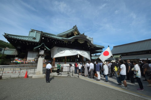 Japon: le grand prêtre du Yasukuni démissionne après avoir critiqué l'empereur