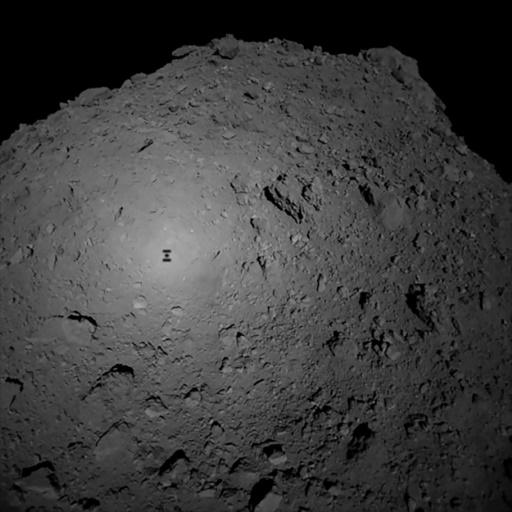 La sonde japonaise Hayabusa2 touchera son astéroïde plus tard que prévu