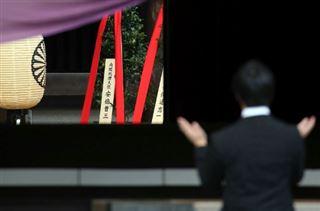 Japon- offrande du Premier ministre Abe à un sanctuaire honorant des criminels de guerre