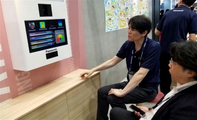 Japon- sentir l'humain, assis, couché, dans son bain, au travail...