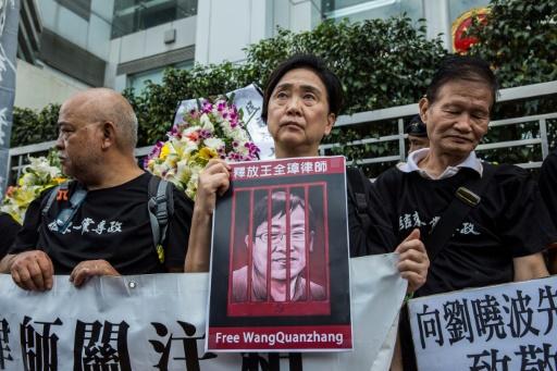 Chine: traditionnel procès de Noël pour un dissident chinois
