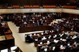 Israël: le Parlement vote pour sa dissolution et pour des élections le 9 avril