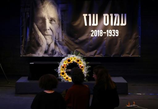 Funérailles à Tel-Aviv du célèbre écrivain israélien Amos Oz