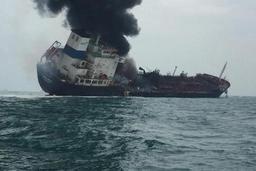 Un pétrolier en flammes dans les eaux hongkongaises, un mort