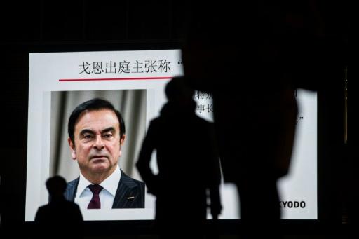 Ghosn: le tribunal rejette une demande de fin de détention