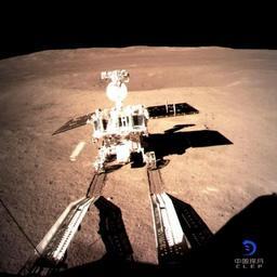 Sur la Lune, le