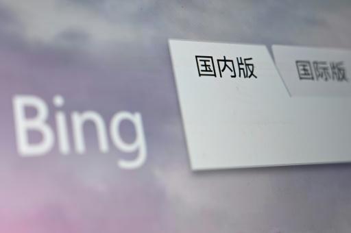 Bing rétabli en Chine, Microsoft ignore les raisons de la coupure