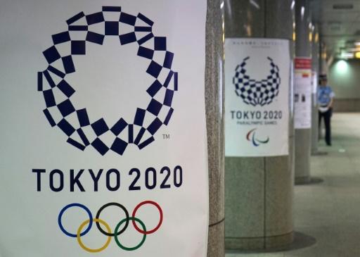 Tokyo 2020: des vêtements recyclés pour les tenues olympiques japonaises