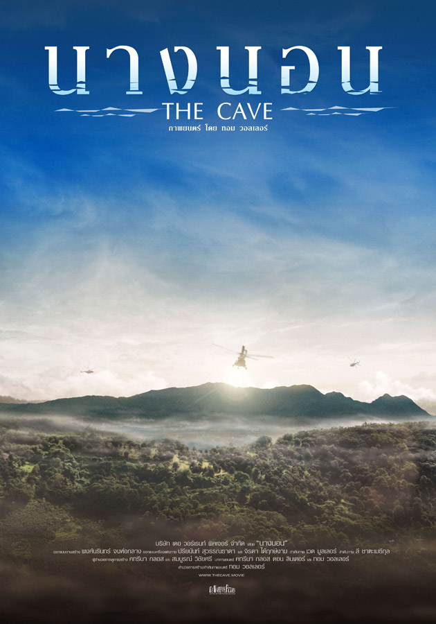 grotte-thailande