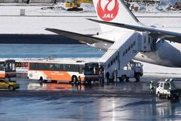 Tokyo-Narita: un avion sort de piste, fermeture partielle de l'aéroport