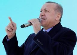Le président turc Erdogan envisage de développer le commerce d'or avec le Venezuela
