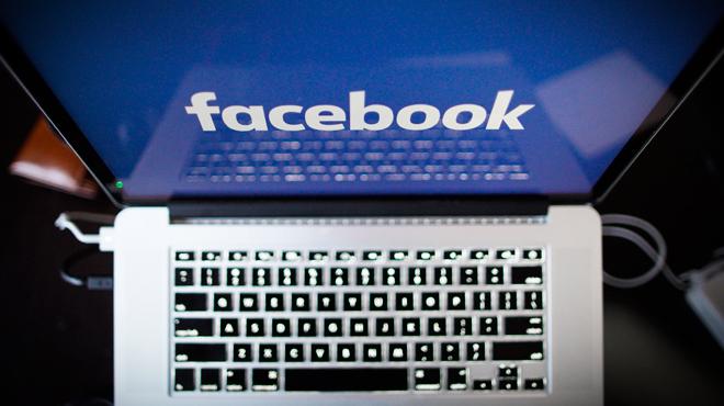 Protection de la vie privée: Facebook risque de devoir payer une amende astronomique