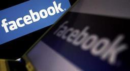 Facebook a perdu des millions d'utilisateurs aux Etats-Unis