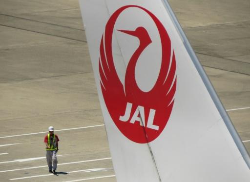 Zipair, nom de la nouvelle compagnie à bas coûts de JAL