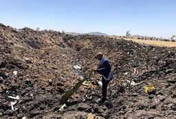 Crash aérien en Éthiopie - La France, qui a perdu 8 citoyens dans le crash, annonce l'ouverture d'une enquête