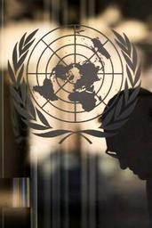 L'ONU à Genève rend hommage aux siens victimes du crash en Éthiopie