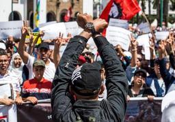 Maroc: fin du procès en appel du Hirak