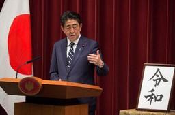 Japon: la nouvelle ère impériale s'appelle