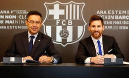 Josep Maria Bartomeu, président du FC Barcelone, espère que Lionel Messi ne partira jamais