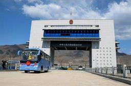 La Chine inaugure un poste frontière avec la Corée du Nord