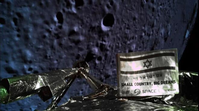 La première sonde israélienne s'écrase en se posant sur la Lune (photo)