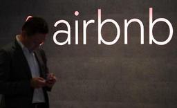 Chili : six touristes brésiliens meurent intoxiqués dans une location Airbnb
