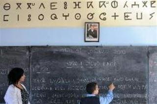 Maroc- adoption d'une loi pour généraliser la langue amazighe