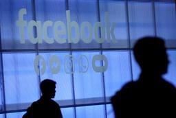 Facebook appelle les Etats à mieux réguler les géants du numérique
