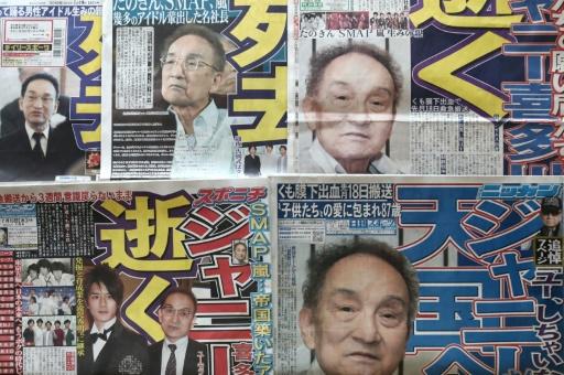 Japon: décès de Johnny, le gourou des boys bands de J-Pop