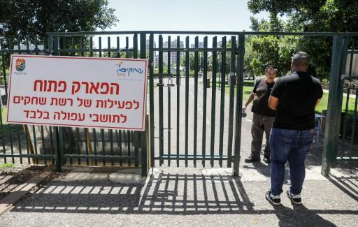 Accusée de racisme, une ville israélienne annule la fermeture controversée d'un parc
