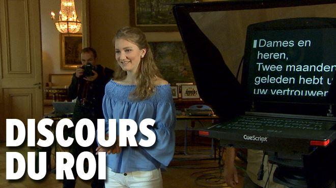 Grande première- la princesse Elisabeth se prépare un peu plus à sa future fonction de Reine (vidéo) 1
