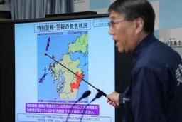 Des dizaines de milliers de Japonais ont été évacués en raison de fortes précipitations