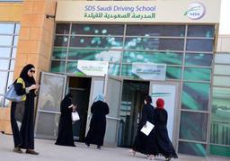 Arabie saoudite: les femmes autorisées à voyager sans l'accord d'un