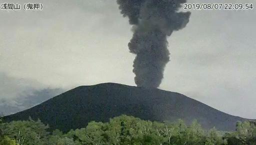 Japon: un volcan entre en éruption, son accès restreint