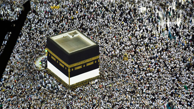 Plus de deux millions de musulmans à La Mecque pour le