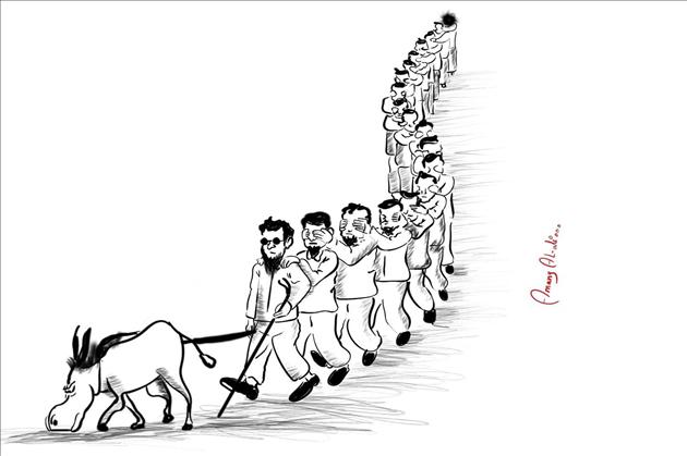 Caricature d