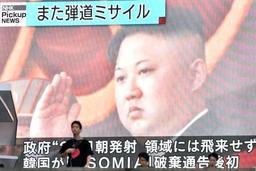 Corée du Nord: Kim a supervisé le test d'un