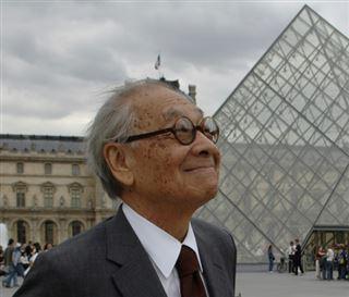 Vente chez Christie's des oeuvres d'art de l'architecte Ieoh Ming Pei