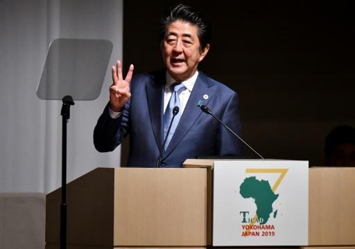 Afrique: Tokyo plaide pour des investissements