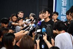 Hong Kong: les protestataires annulent une action après l'arrestation de plusieurs leaders