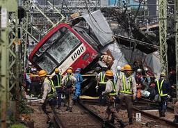 Japon: 35 blessés dans un accident entre un train et un camion