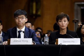 Hong Kong- des militants pro-démocratie plaident leur cause devant le Congrès américain