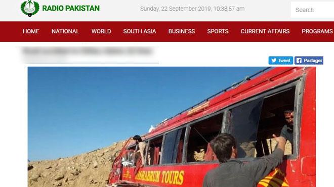 Un bus tombe dans un ravin au Pakistan: au moins 23 morts
