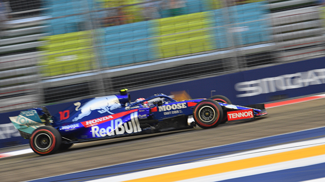 F1: Toro Rosso veut changer de nom et s'appeler AlphaTauri