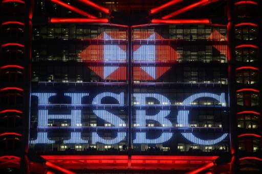 HSBC envisage de supprimer 10.000 emplois supplémentaires