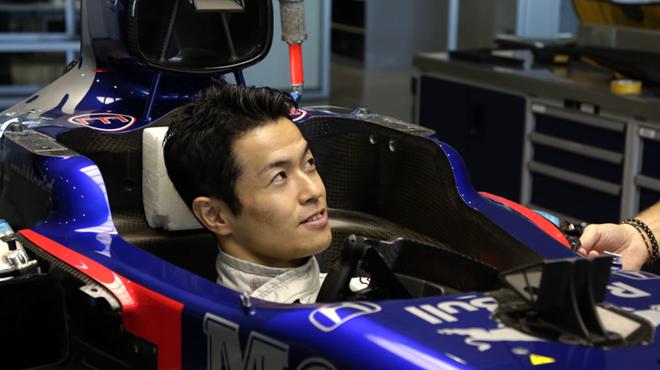 F1: Toro Rosso va tester Naoki Yamamoto aux essais libres du GP du Japon