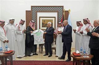 Foot- jouer en Cisjordanie occupée? Pas un dilemme pour des fans saoudiens
