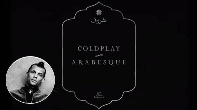 Stromae crée la SURPRISE: il sort une collaboration avec un groupe mythique (vidéo)