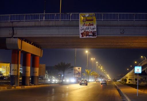 L'Irak coupé du monde pendant la nuit, pas d'internet