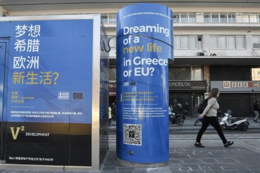 La Grèce accélère l'octroi de
